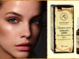 5 эфирных масел, держать которые в собственной косметичке нужно каждой красотки