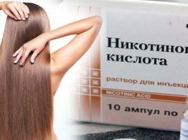 Главный секрет в косметологии против морщин — никотиновая кислота