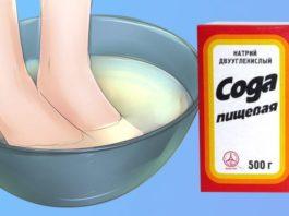 Как подготовить свои ножки к открытой обуви за 15 минут