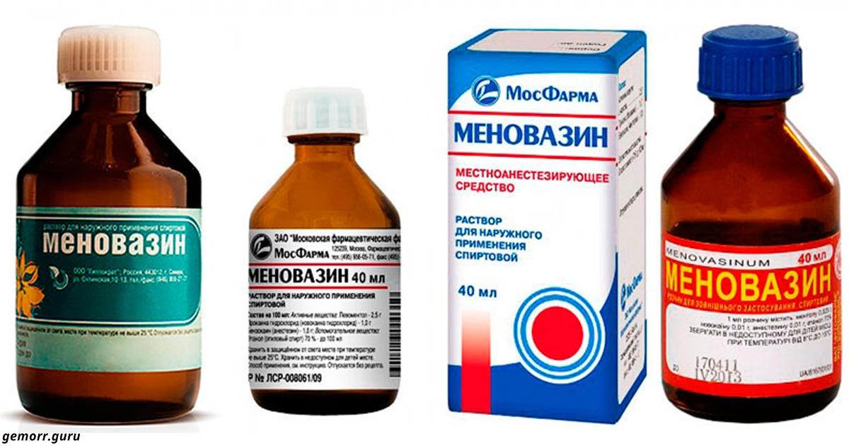 Меновазин: стоит копейки, а лечит 13 болезней! Почему я не знала этого раньше?!
