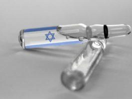 Уже через год мы победим рак. Новое открытие израильских ученых
