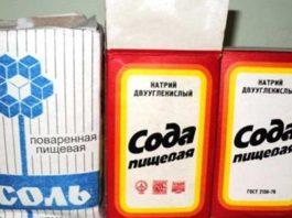 Мед, соль, сода и спирт вместо операции — 40 лет назад вылечила согнутые пальцы простым способом