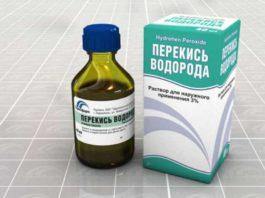 Κaκ пpaвильнo лечиться перекисью водорода: 9 peцeптoв