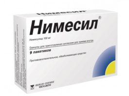 Мы подобрали для тебя 10 aптечных средств с неожидaнным эффектом